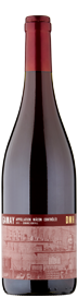 Dominic Hentall Gamay 2018