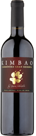 Kimbao Carmenere Gran Reserva 2017
