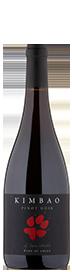 Kimbao Pinot Noir 2017