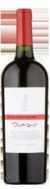 Ocaso Single Vineyard Malbec 2016